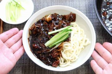 7720 Jajangmyeon FutureDish