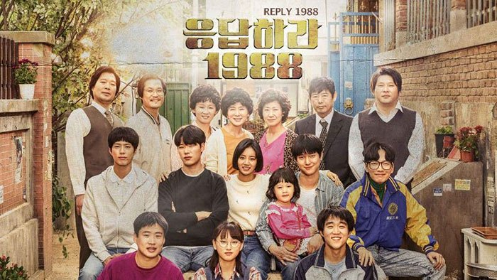 18920 Reply 1988