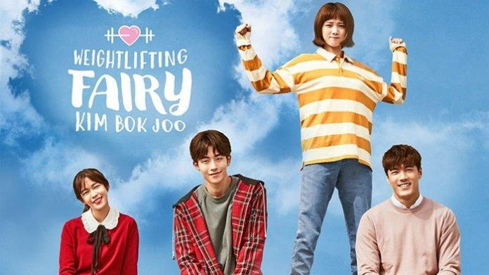 18920 Weightlifting Fairy Bok Joo